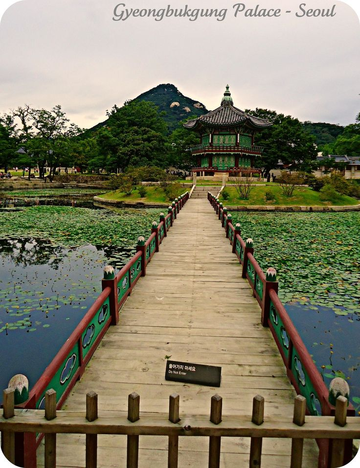 #Gyeongbokgung Palace, Seoul, South Korea