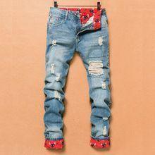 Light blue skinny jeans for men Korean beggar hole washed jeans Korean version of straight men's ripped slim jeans for men