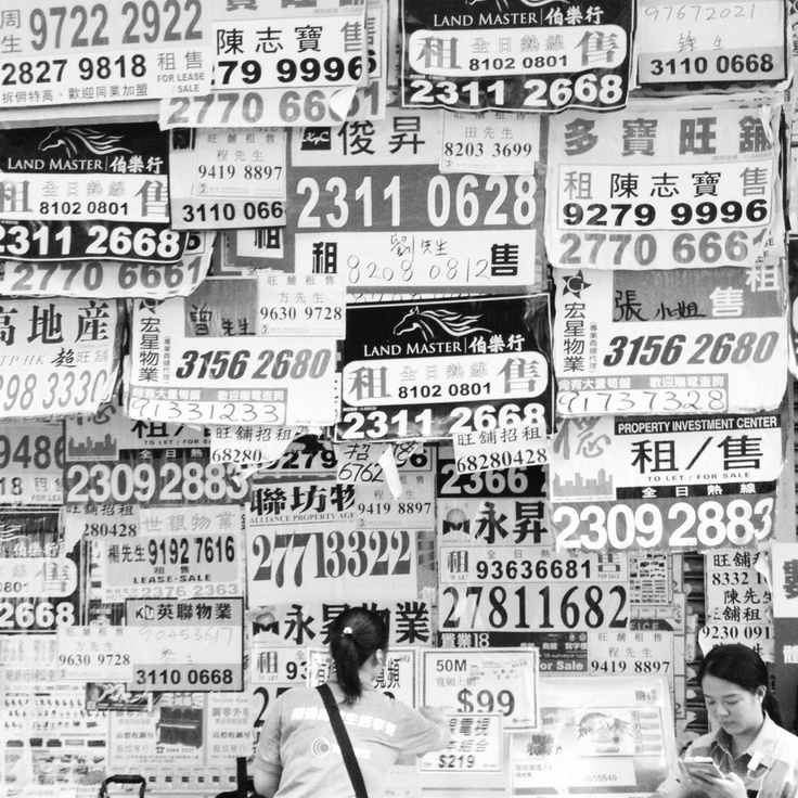 Magic Numbers. Kowloon.