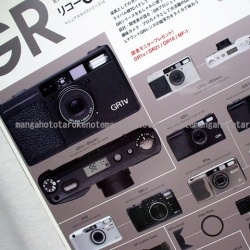 All About Ricoh GR Series Perfect Book リコーGR