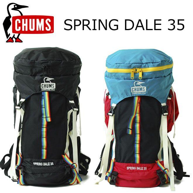 【楽天市場】CHUMS スプリングデール 35リットル (チャムス リュック CH60-2069 Spring Dale 35 メンズ/レディースユニセックス アウトドア トレッキング スプリングデイル):friends 楽天市場店