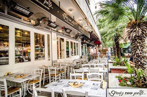 Φούλ του Μεζέ σημαίνει Ποιότητα, Φιλοξενία & Νοστιμιά!  Σας περιμένουμε στο αγαπημένο σας στέκι!! Και το γλυκάκι Δικό μας!!!   #φούλτουμεζέ #ουζομεζεδοπωλείον #Θεσσαλονίκη #Λαδάδικα