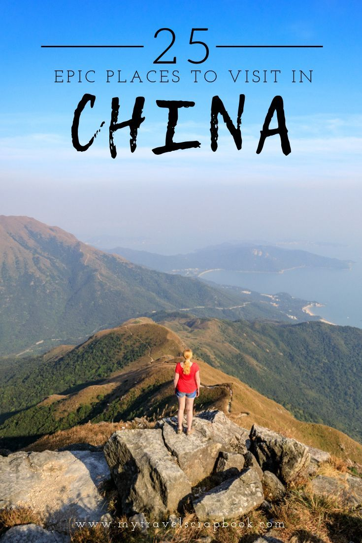 Best Places to See in China according to Travel Bloggers