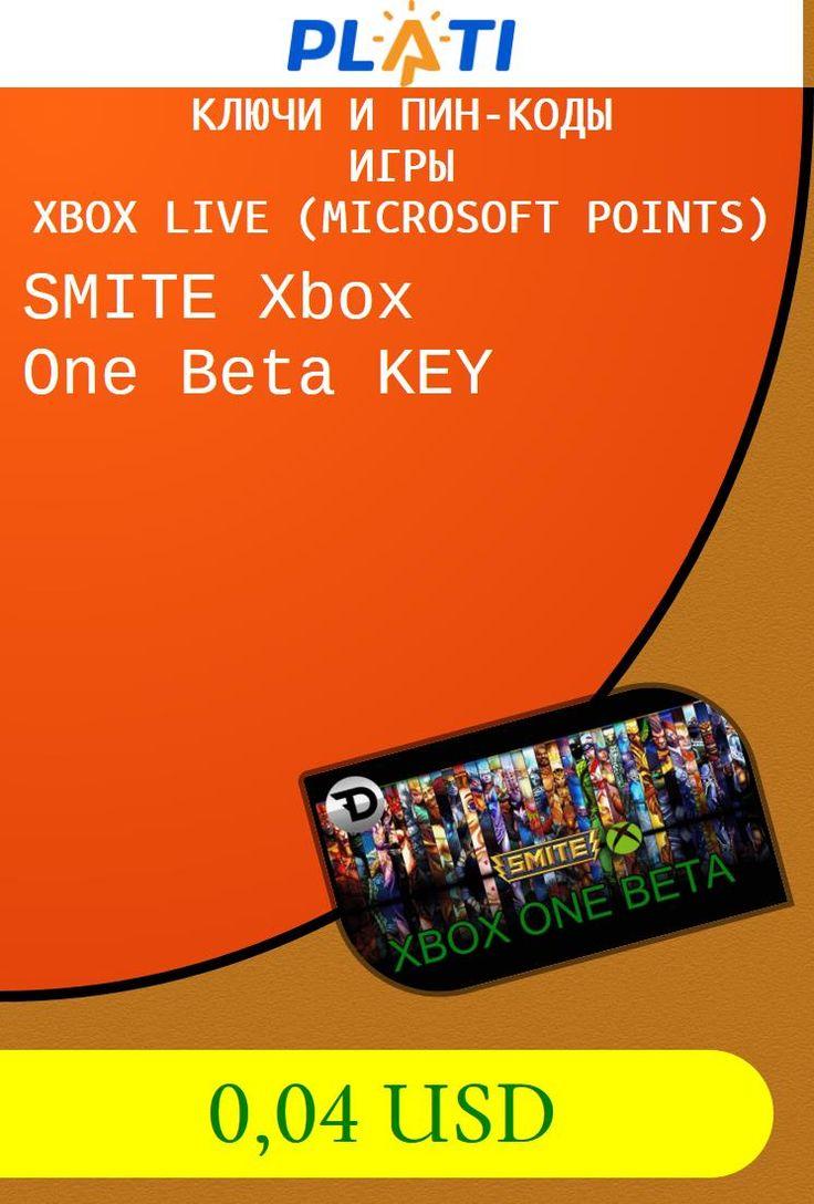 SMITE Xbox One Beta KEY Ключи и пин-коды Игры Xbox LIVE (Microsoft Points)
