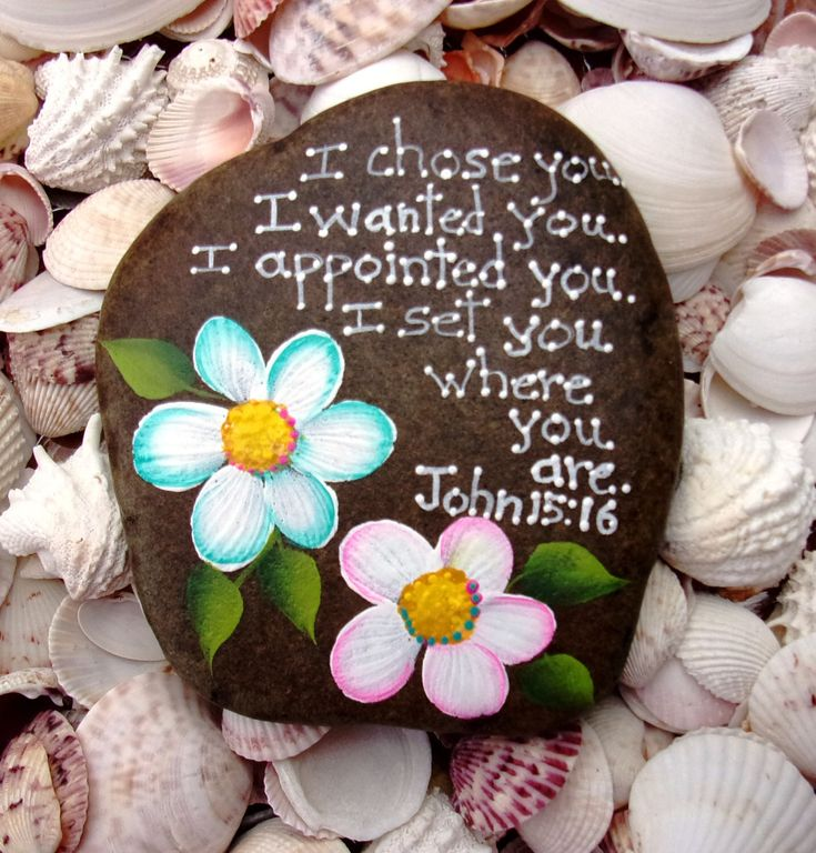 Hand Painted Idaho River Rock-Teal, Turquoise, White, Pink, Yellow-Daisy-Inspirational-Scripture-Bible verse-Acrylic Original-Paper weight by Paintinstuff on Etsy https://www.etsy.com/listing/519696591/hand-painted-idaho-river-rock-teal