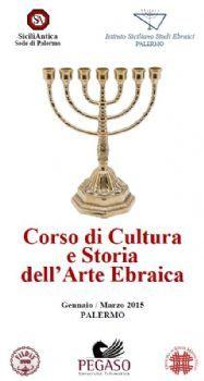 Italia Medievale: Corso di Cultura e Storia dell'Arte Ebraica