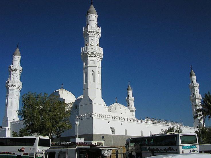 Quba Mosque - Al Madinah, Saudi Arabia