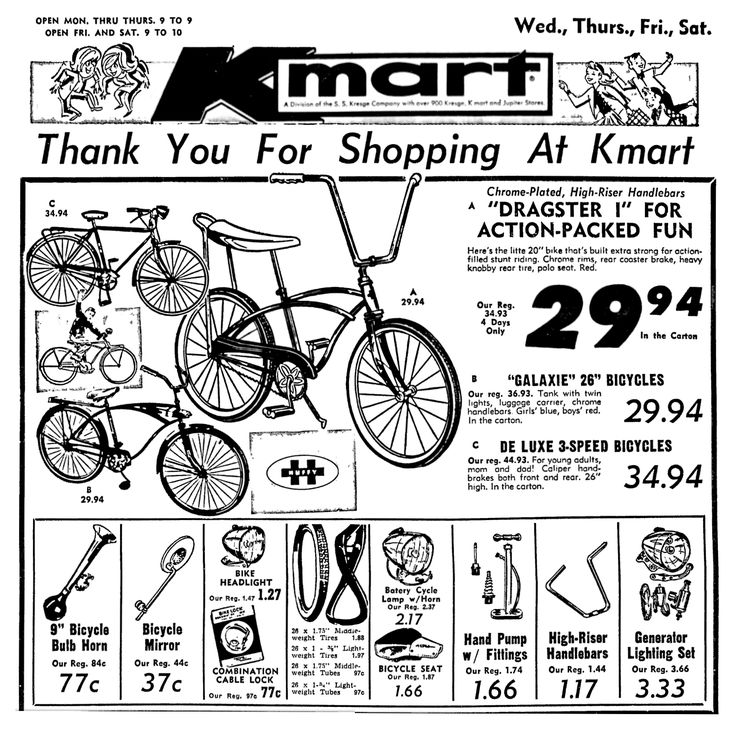 Kmart Bicycles August 1966 Vintage advertisements, Old