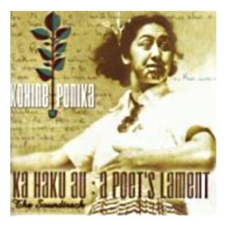 The late Kohine Te Whakarua Ponika (born in Ruatoki, 28 June, 1920) and wrote some of the most popular Maori songs ever written; yet few know that these songs, written over a period of 50 years, were all the work of one composer who could not read a note of music. Over the years, hundreds of kapa haka groups have sung Kohine's songs, they are timeless. She passed away in 1989 and is buried at Tauarau Marae with Koti her husband.