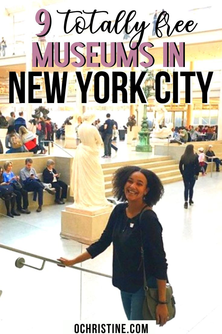 9 Free Nyc Museums Attractions To Visit With Your Bank Of America Card Free Nyc New York Museums Bank Of America Card