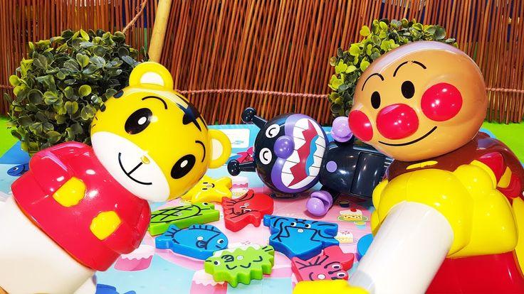 しまじろう アニメおもちゃ 魚釣りしてたらばいきんまんが・・・❤ 釣り のりもの ぷっぷー Toy Kids トイキッズ animation a...