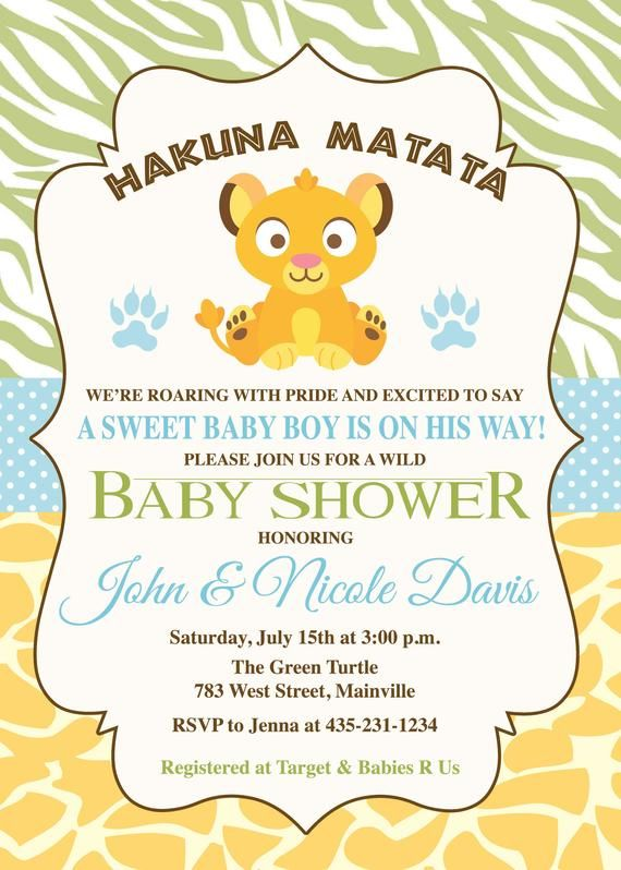 Invitacion Lion King Baby Shower Digital O Impresa Boy Baby