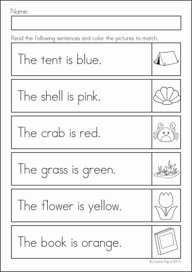 kindergarten summer review math literacy worksheets activities 104 pages a page from - Colour Worksheets For Kindergarten
