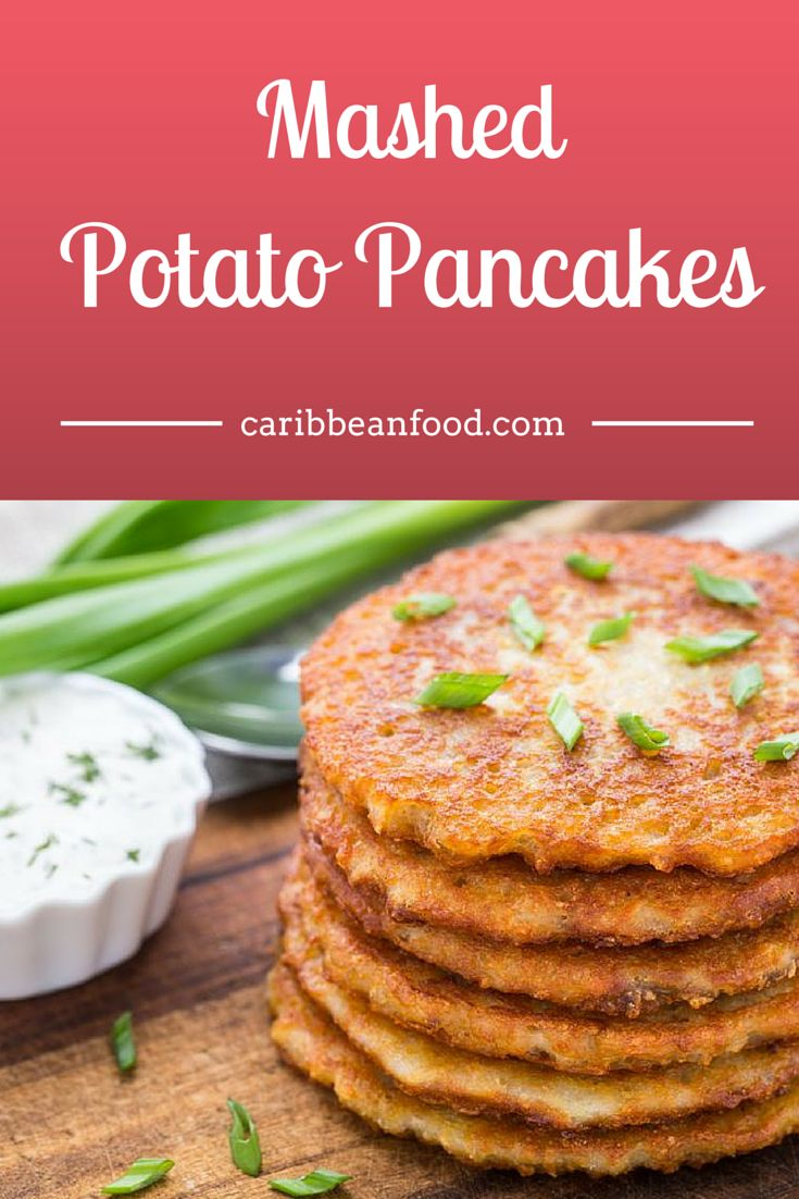 49 best caribbean food our friends like images on pinterest mashed potato pancakes recipe forumfinder Images