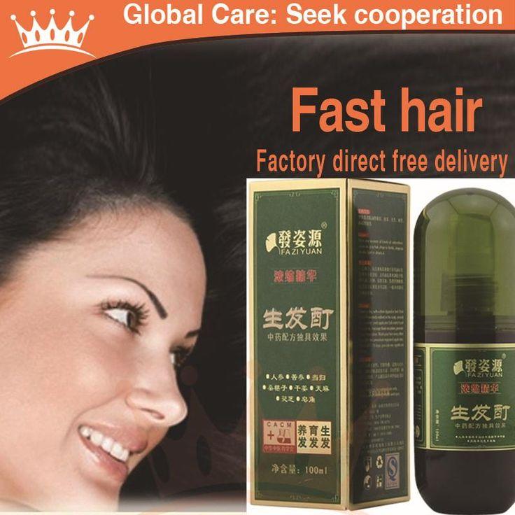 Promoção Hot anti perda de cabelo cuidado do cabelo definir Herb densa tintura 100 ml cinza Alopecia areata seborréica Alopecia frete grátis alishoppbrasil