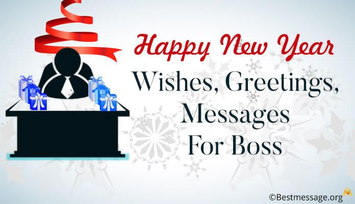 Happy New Year Messages And Wishes For Boss And Colleagues Happy New Year Message New Year Message Happy New Year Wishes