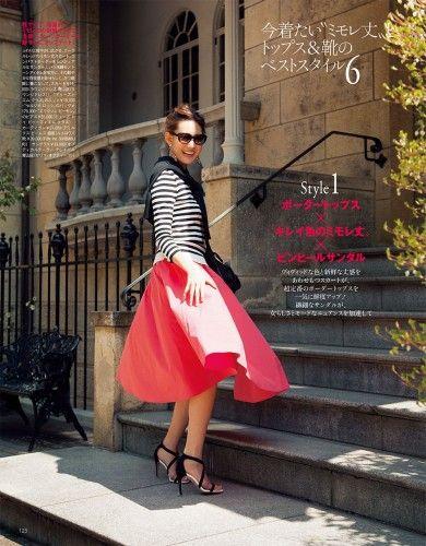 2015春夏❤可愛さ10倍増し!ミモレ丈スカートのデート服コーデ マシマロ