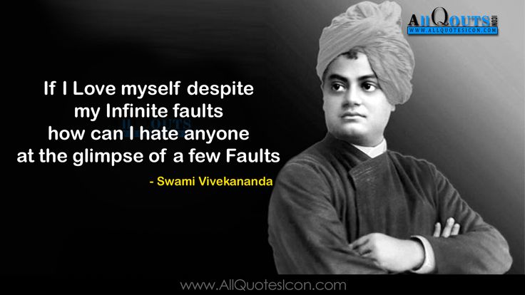Swami Vivekananda Quotes and Sayings English Quotes Pictures Best Life Inspiration Quotes Images | www.AllQuotesIcon.com