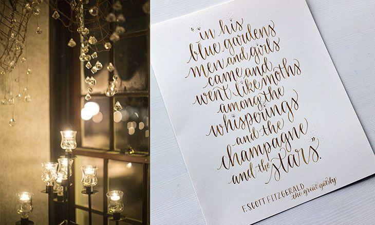Imagine Joy Calligraphy