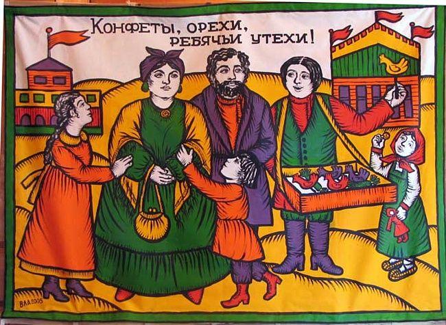 Русские выражения со скрытым смыслом | Русская семерка