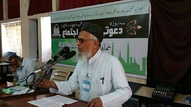 Three Days Dawah Training Workshop at Aurangabad MH under the guidance of Maulana Mohammad Iqbal Mulla National Secretary Jamaat e Islami Hind from 20 to 22 January 2017