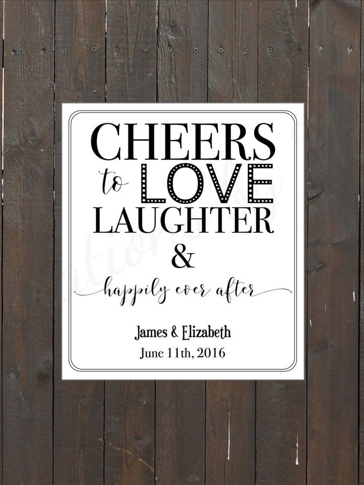 Cheers to Love Laughter Happily Ever After Wine Labels, Wedding Wine Labels, Bridal Shower Wine Labels- DIY or Printed by CelebrationsbyMaria on Etsy