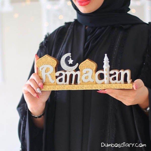 Ramadan is coming 2018