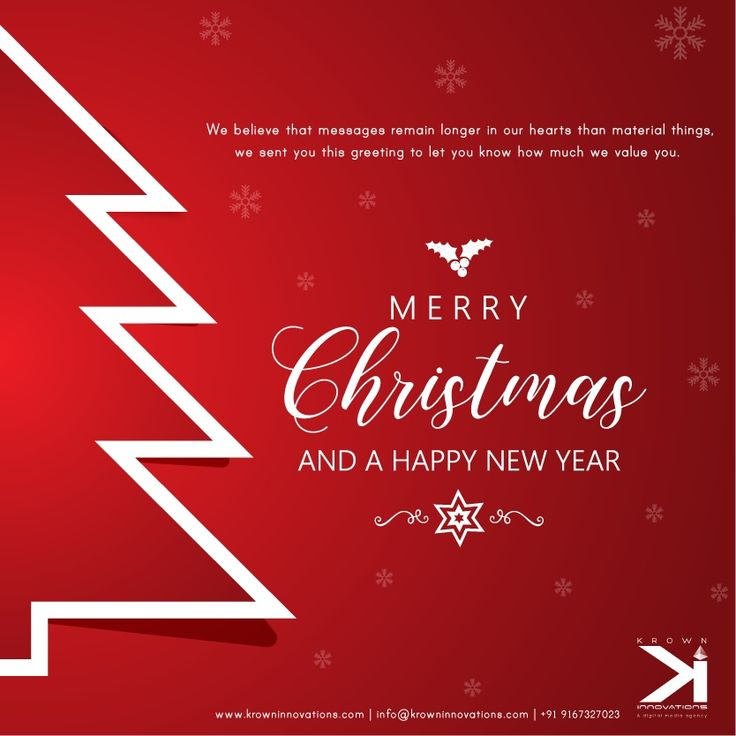 It's Christmas again!!  The day might pass soon but the feelings stay longer.  Team Krown wishes each one of you a Merry Christmas!