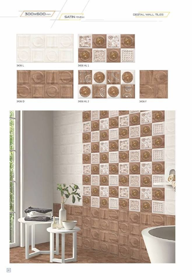 Millennium #Tiles 300x600mm (12x24) Digital Ceramic Large Format #WallTiles Satin Finish  - 3416_L  - 3416_HL1  - 3416_D  - 3416_HL2  - 3416_F  - 3D Technology: Our physical environment is three-dimensional and we see the world in a 3D way, you will have a feeling of depth with our 3D visual experience.   - HD Technology: High-definition technology (HDT) provides a resolution that is substantially higher that of standard-definition tiles.