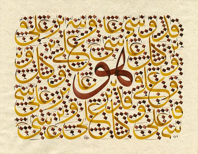 TURKISH ISLAMIC CALLIGRAPHY ART (3) by OTTOMANCALLIGRAPHY, via Flickr