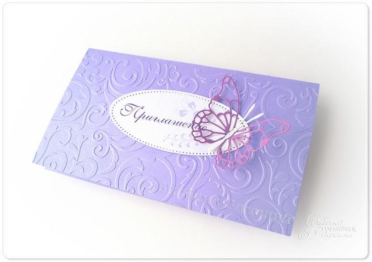 ♥ Приглашения на свадьбу. Стильная свадьба. Сайт дизайнера.: Приглашения на свадьбу с тиснением.