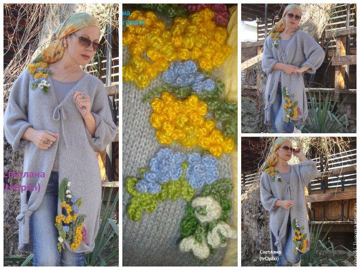 Купить или заказать 'Ароматы весны' пальто вязаное в интернет-магазине на Ярмарке Мастеров. Я сорвала для ВАС...лишь веточку мимозы... Но с сердцем подарила и с душой... В ней аромат цветка...и зимние морозы... И теплый цвет.... и солнечный настой.. Авторское пальто ручной вязки. Начало весны ассоциируется у нас с первыми подснежниками, крокусами, цветением мимозы...Выходя на улицу, невольно произносишь:'запахло весной' Эти моменты и захотелось отразить в декоре моего пальто.