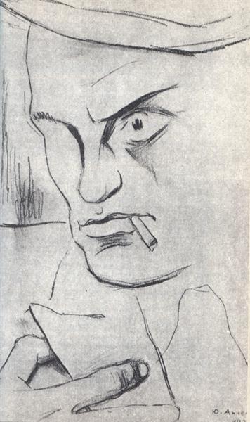 Vladimir Mayakovsky by Jury Annenkov. Expressionism. portrait