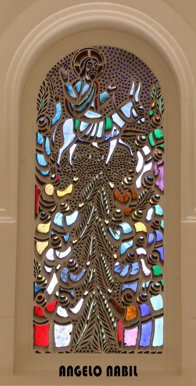 ايقونة احد الشعانين Palm Sunday ⲱⲥⲁⲛⲁ زجاج معشق بالجبس عمل الفنان رمسيس ويصا واصف هذا الشباك بكنيسة مارمينا فلمنج الاسكندرية Church Art Home Decor Decor