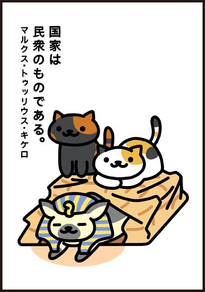 KinNeko2015082803