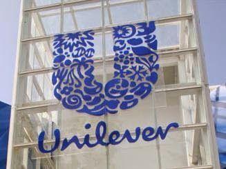 Lowongan Kerja PT Unilever Indonesia Tbk Juli 2014