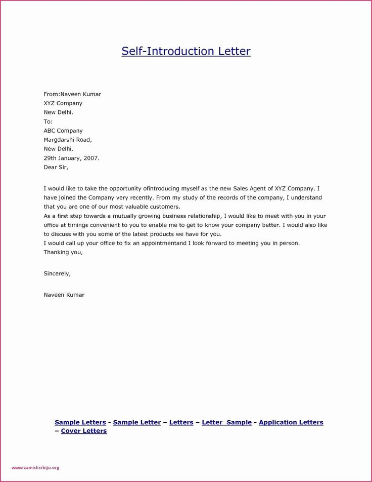 Free sympathy images luxury letter format with thru unique