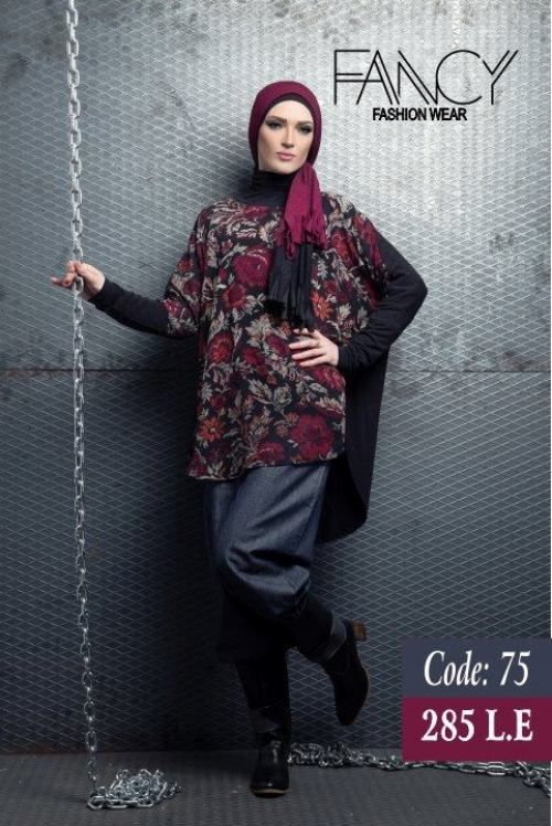 floral winter hijab sweater, Winter poncho trends by fancy store http://www.justtrendygirls.com/winter-poncho-trends-by-fancy-store/