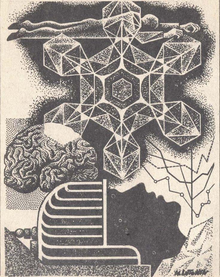 YUGODROM, Ilustracije Nikolaja Lutohina za časopis Galaksija