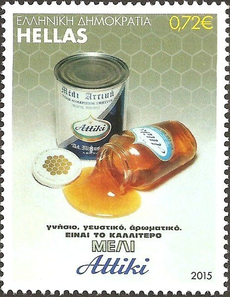 Francobollo: Attiki honey (Grecia) (Cartelli aziendali, loghi e prodotti che hanno fatto la stor) Mi:GR 2869,Yt:GR 2795