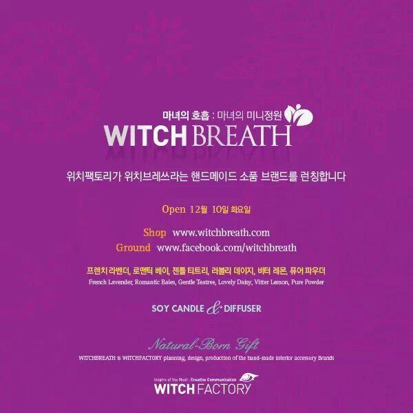 www.witchbreath.com