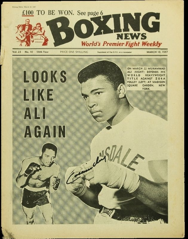382 Best Images About Boxing On Pinterest  Boxing, Ali -9034