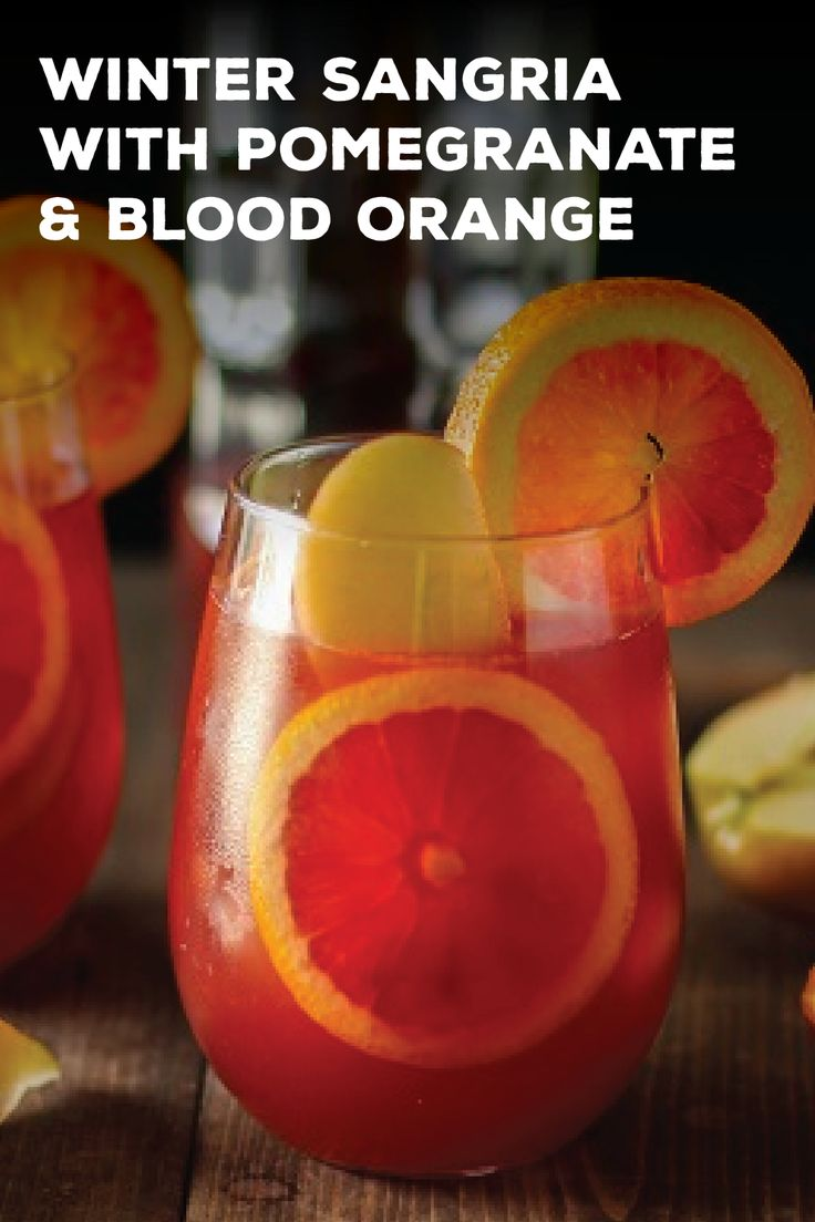 Your party guests will feel so lucky to enjoy this Winter Sangria with Pomegranate and Blood Orange. Little do they know just how easy this citrus cocktail recipe is to put together!
