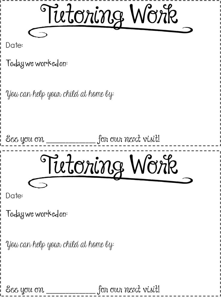 Out of This World Literacy : Free Tutoring Forms & Tips!