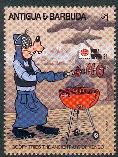 Disney martial arts postage stamp: kendo