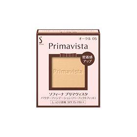 プリマヴィスタ パウダーファンデーション<パーフェクトフィット>