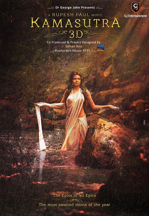 Kamasutra 3D Sherlyn Chopra sexy look