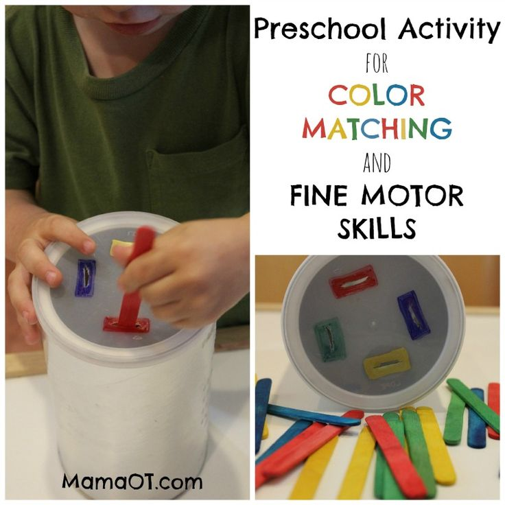 Simple preschool color matching activity that also works on fine motor skills -- pushing colored popsicle sticks into an old coffee can! #finemotor #childdevelopment