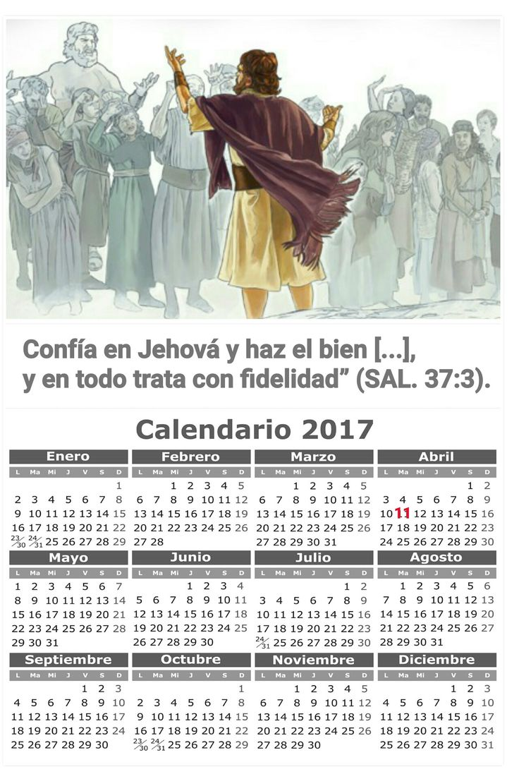 Special gift from jehova cadence lux - 3 6