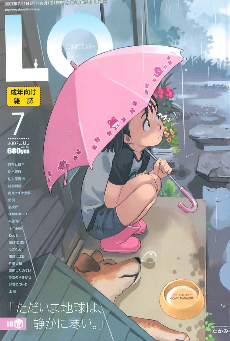 COMIC LO 2007.JUL cover